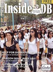 Inside DB, June 2008 Cover